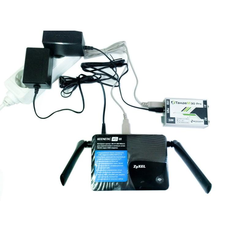 Роутер 3G/4G-WiFi Zyxel + профессиональный модем Tandem 3G Роутер 3G/4G-WiFi Zyxel + профессиональный модем Tandem 3G