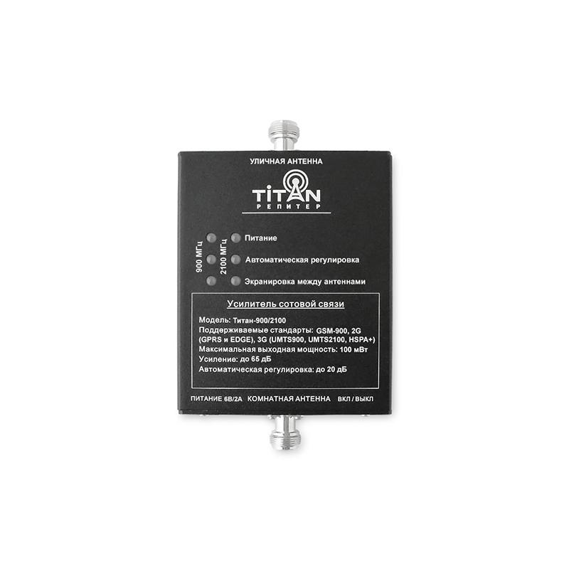 Репитер GSM/3G Titan-900/2100 (65 дБ, 100 мВт) Репитер GSM/3G Titan-900/2100 (65 дБ, 100 мВт)