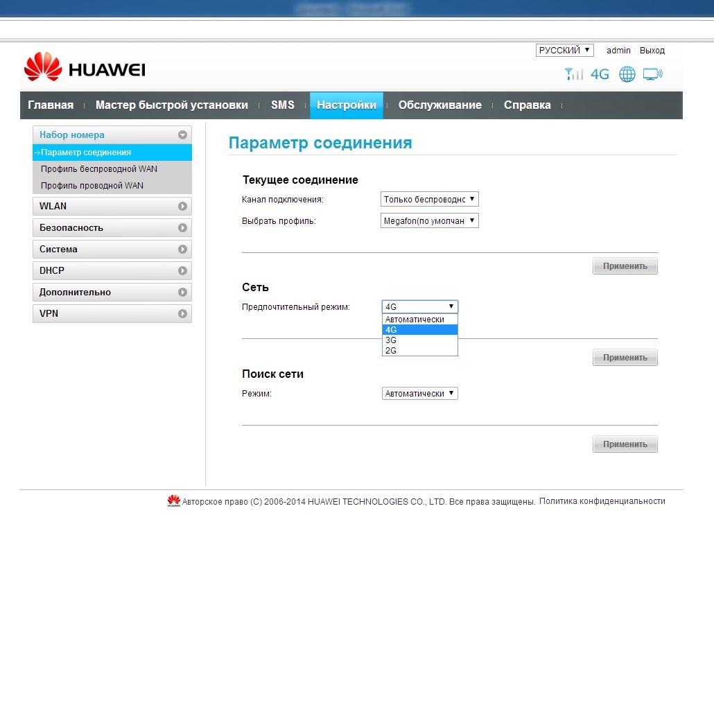 Тест скорости роутера Huawei B880 со штатной антенной (15 mbps) и с антенной PETRA BB MIMO  (34 mbps)
