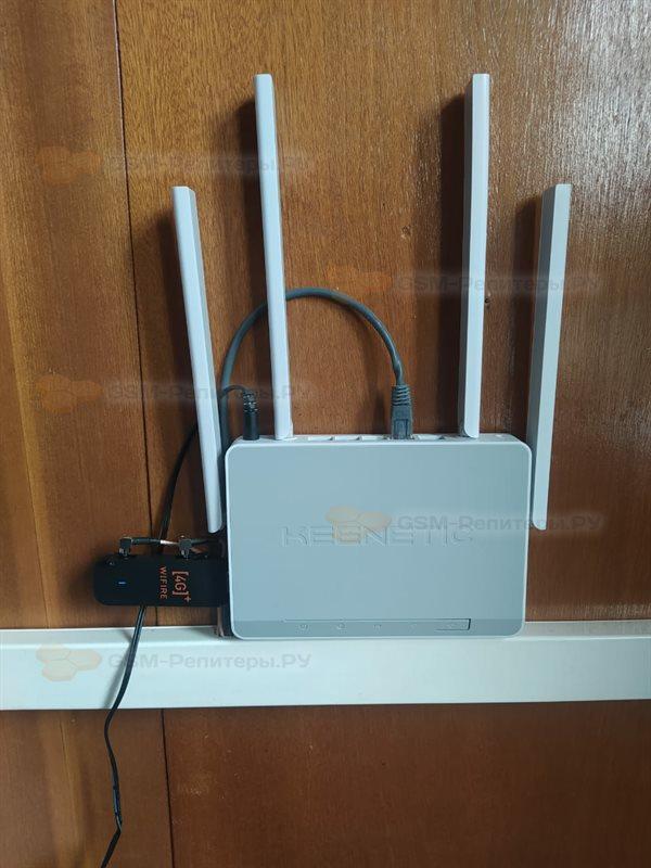 4G-интернет в офис