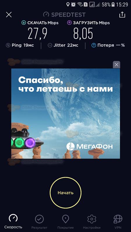 Беспроводной интернет 4G в Домодедово