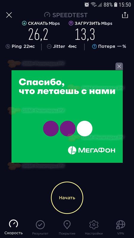 Интернет 4G в посёлке Мисцево