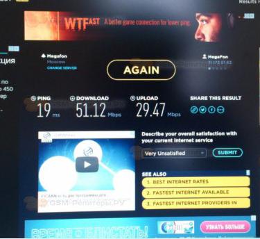 Интернет 4G в садовом товариществе Топаз
