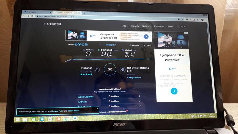 Интернету 4G для частного дома в КП