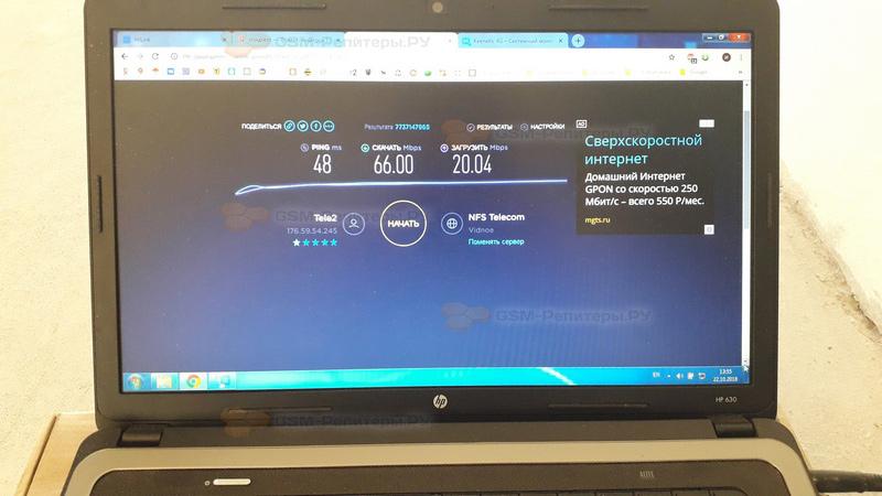 Мобильный интернет 4G в ТОКИО-City