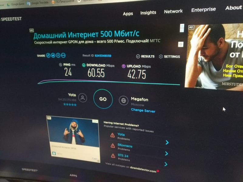 Подключение дома в Орудьево к интернету 4G