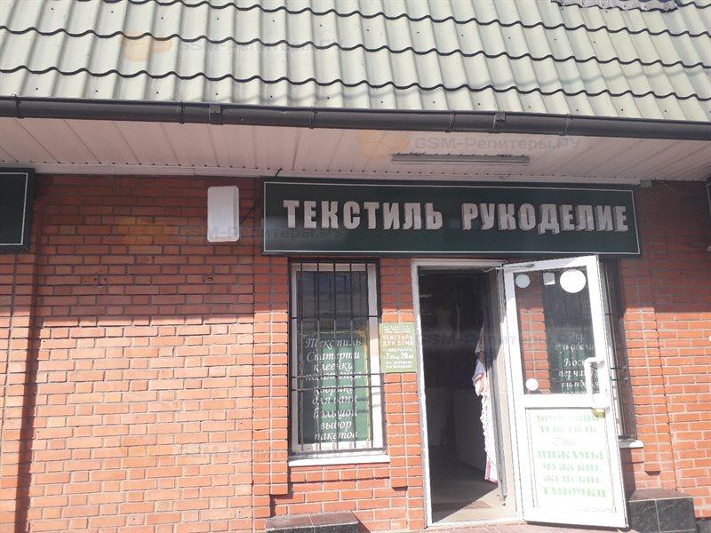 Подключение интернета 4G на ул. Дзержинского