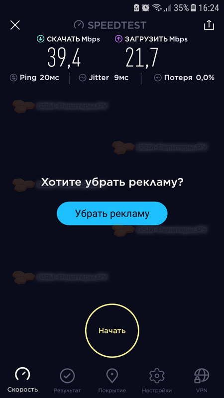 Подключение интернета 4G в д. Синево