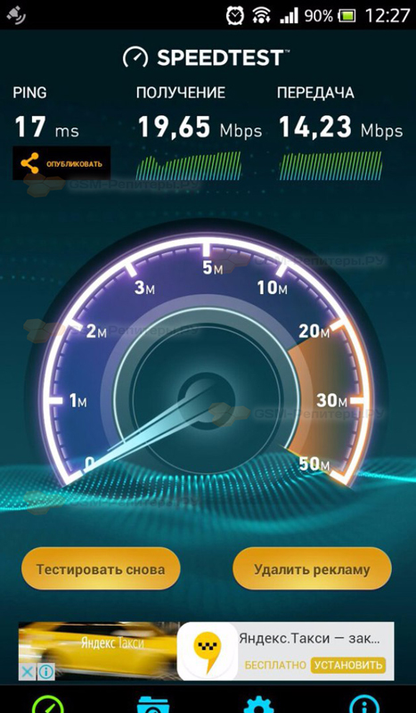 Подключение интернета 4G в ДСПК Клёново