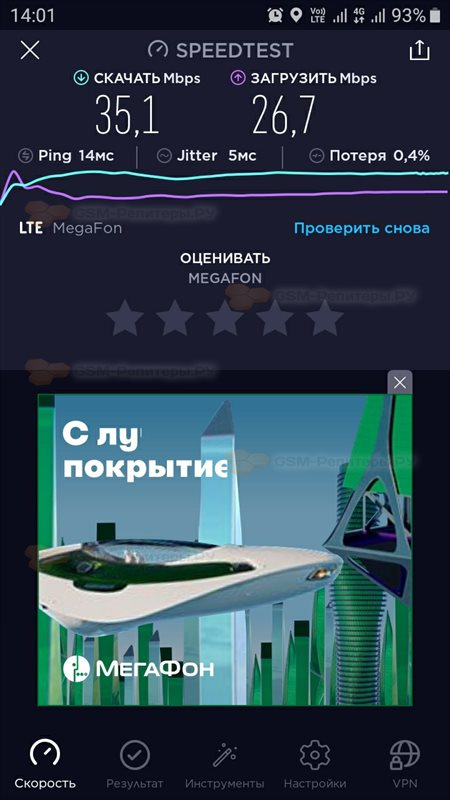 Подключение к интернету 4G в КП Пестово Лайф