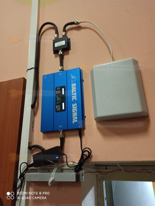 Сотовая связь и интернет 3G на Красногорском