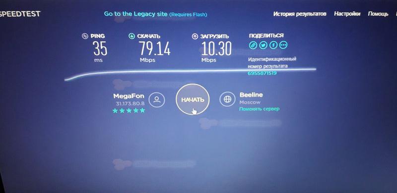 Усиление 4g интернета в деревне Золино
