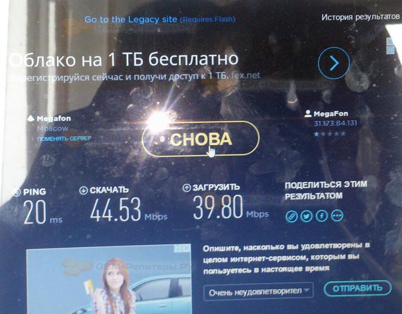 Усиление 4g интернета в КП Лесная Рапсодия