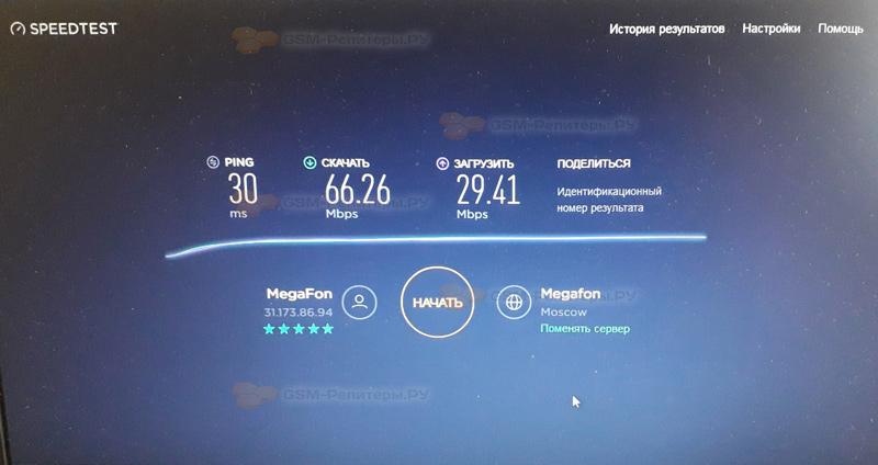 Усиление интернета 4G в д. Макеиха