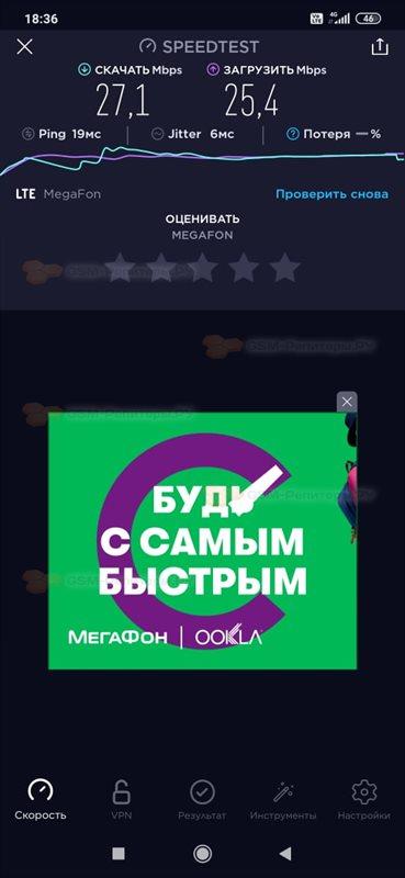 Усиление сотовой связи в Николо-Урюпино МО