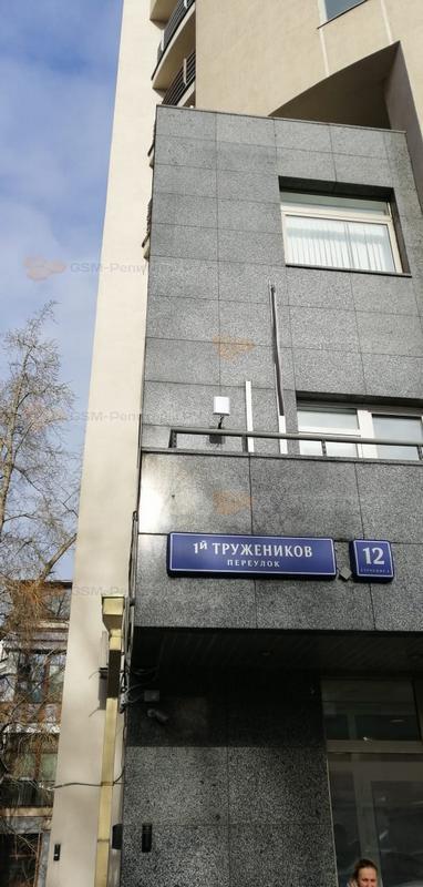 Усиление связи и интернета в п. Тружеников