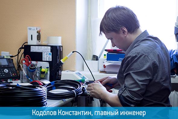 Кодолов Константин, главный инженер